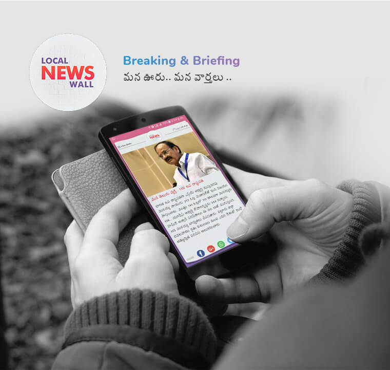 Online News App Developed by Tvisha Technologies